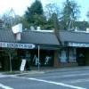 52nd Ave. Sports Bar