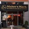 Maker's Mark Bourbon House & Lounge