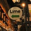 Lime @ Larimer Square