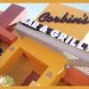 Corbin's Bar & Grill