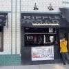 Broad Ripple Tavern