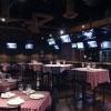 Upper Crust Pizza & Patio Wine Bar